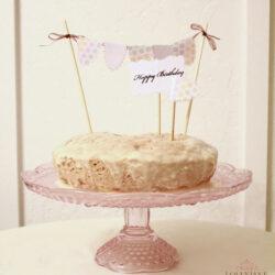 Bunting bundt cake